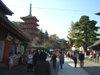 Takahatafudou20071125a