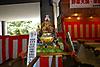 Setagayashijou2011_1016c_2