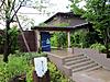 Miyamaeonsen20120901a
