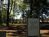 Jindai2012_1021x