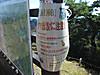 Yamaaruki20121002u