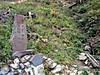 Yamaaruki20121002x
