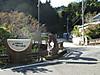 Yamaaruki20121002y