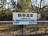 Ooyama2012_1214j