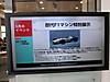 Honda20130517b_2