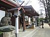 Ujigamisama20140112b