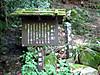 Hakone20140530l