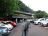 Hakone20140530p