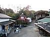 Sanyou20141205b