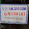 Sanyou20170325a