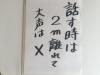 Sanyo20200415b