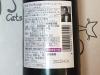 Wine20201022a